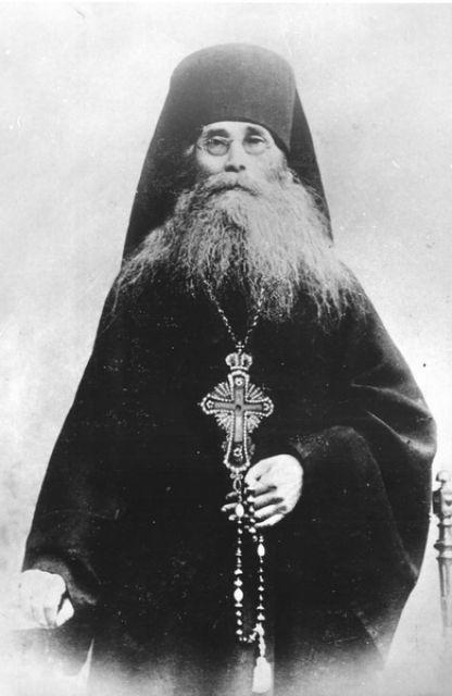 Прп. Варсанофий Оптинский