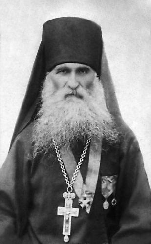 Настоятель Оптиной Пустыни архимандрит Ксенофонт (Клюкин)