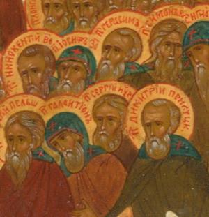 Дивен Бог во святых русских