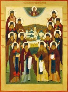 Преподобные Оптинские старцы