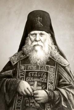 Иеросхимонах Анатолий (Зерцалов)