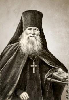 Иеросхимонах Иларион (Пономарев)