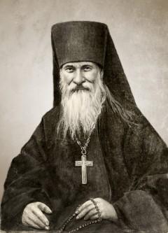 Иеросхимонах Иосиф (Литовкин)