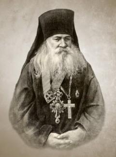 Схиархимандрит Исаакий (Антимонов)