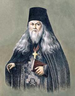 Иеросхимонах Лев (Наголкин) (1768—1841)