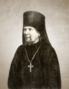 Иеросхимонах Нектарий Оптинский