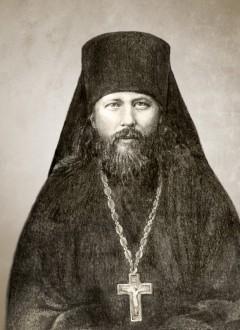 Иеромонах Никон (Беляев)