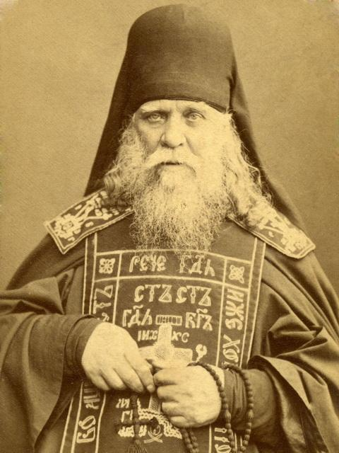 Картинки по запросу Преподобный Анатолий I Оптинский (Зерцалов)
