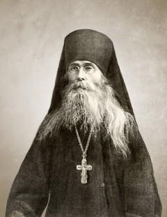 Схиархимандрит Варсонофий (Плиханков)